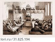 THE NEW HOUSE OF ASSEMBLY, CAPETOWN, SOUTH AFRICA, 1883: INTERIOR. (2012 год). Редакционное фото, фотограф Artokoloro / age Fotostock / Фотобанк Лори