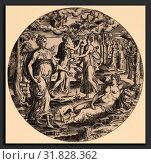 Abraham de Bruyn (Flemish, 1540 - 1587), Diana and Her Nymphs in a Garden, 1569, engraving (2011 год). Редакционное фото, фотограф Artokoloro / age Fotostock / Фотобанк Лори