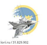 Купить «Cartoon modern military fighter plane», иллюстрация № 31829902 (c) Александр Володин / Фотобанк Лори