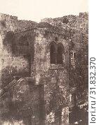 Jérusalem, Escalier arabe de Sainte-Marie-la-Grande, 1854, Salted paper print from paper negative, Image: 32.9 x 23.4 cm (12 15/16 x 9 3/16 in.), Photographs, Auguste Salzmann (French, 1824–1872) (2017 год). Редакционное фото, фотограф © Copyright Artokoloro Quint Lox Limited / age Fotostock / Фотобанк Лори