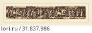 Купить «Sebald Beham (German, 1500-1550), Triumphal Procession of the Noble Glorious Women, 1549, engraving», фото № 31837986, снято 5 августа 2014 г. (c) age Fotostock / Фотобанк Лори