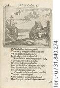 Купить «Owl in an open landscape, Arnold Houbraken, 1682», фото № 31840274, снято 28 декабря 2014 г. (c) age Fotostock / Фотобанк Лори