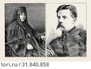 Купить «LEFT IMAGE: THE BARONESS ROSEN (MOTHER METROPHANE ABBESS OF SERPUCHOV), RIGHT IMAGE: CAPT. MARK SEVER BELL, R.E., RECENTLY DECORATED WITH THE VICTORIA...», фото № 31840858, снято 2 января 2013 г. (c) age Fotostock / Фотобанк Лори