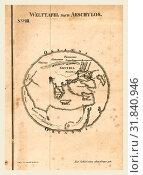 Aeschylos, Handbuch der alten Geographie, 19th century engraving (2014 год). Редакционное фото, фотограф Artokoloro / age Fotostock / Фотобанк Лори