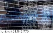 Купить «Conceptual digital animation of a business graph against the financial figures on the screen 4k», видеоролик № 31845770, снято 26 октября 2018 г. (c) Wavebreak Media / Фотобанк Лори