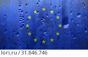 Купить «Rain drops on a blue solid European flag with stains», видеоролик № 31846746, снято 20 ноября 2018 г. (c) Wavebreak Media / Фотобанк Лори
