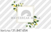 Купить «Border design with pretty white and yellow flowers and grey and white stripes», видеоролик № 31847654, снято 29 ноября 2018 г. (c) Wavebreak Media / Фотобанк Лори