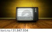 Купить «Zoom in animation of old TV turning on and no signal », видеоролик № 31847934, снято 29 ноября 2018 г. (c) Wavebreak Media / Фотобанк Лори
