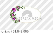 Купить «speech bubble with pretty purple flowers», видеоролик № 31848006, снято 29 ноября 2018 г. (c) Wavebreak Media / Фотобанк Лори
