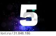 Купить «Animated countdown video», видеоролик № 31848186, снято 11 декабря 2018 г. (c) Wavebreak Media / Фотобанк Лори