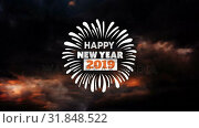Купить «Happy New Year animation with fireworks », видеоролик № 31848522, снято 11 декабря 2018 г. (c) Wavebreak Media / Фотобанк Лори
