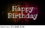 Купить «Happy Birthday quote Neon Light Alphabet Vector Font. Neon tube letters on dark glow», видеоролик № 31848534, снято 26 ноября 2018 г. (c) Wavebreak Media / Фотобанк Лори