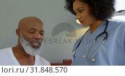 Купить «Low angle view of young mixed-race doctor discussing medical reports with mature man at home 4k», видеоролик № 31848570, снято 7 ноября 2018 г. (c) Wavebreak Media / Фотобанк Лори