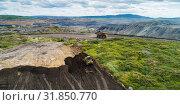 Купить «recultivation open pit soil bulldozer quarry cultivation», фото № 31850770, снято 25 июля 2019 г. (c) Mark Agnor / Фотобанк Лори