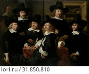 Six Regents with the Porter of the Nieuwe Zijds Huiszittenhuis in Amsterdam, 1657, The Netherlands, Ferdinand Bol, 1657 (2014 год). Редакционное фото, фотограф Artokoloro / age Fotostock / Фотобанк Лори