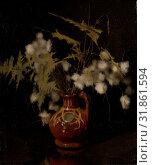 Купить «Jug with fluff flowers, Willem Witsen, 1885 - 1922», фото № 31861594, снято 16 ноября 2014 г. (c) age Fotostock / Фотобанк Лори