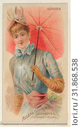 Advance, from the Parasol Drills series (N18) for Allen & Ginter Cigarettes Brands, 1888, Commercial color lithograph, Sheet: 2 3/4 x 1 1/2 in. (7 x 3... (2017 год). Редакционное фото, фотограф © Copyright Artokoloro Quint Lox Limited / age Fotostock / Фотобанк Лори