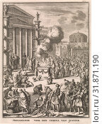Sacrificial Ceremony before the Temple of Jupiter in Rome, Italy, Jan Luyken, François Halma, Willem van de Water, 1697 (2015 год). Редакционное фото, фотограф Artokoloro / age Fotostock / Фотобанк Лори