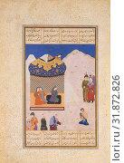 'Laila Visiting Majnun in the Desert', Folio from a Khamsa (Quintet) of Amir Khusrau Dihlavi, 1520–25, Made in present-day Afghanistan, Herat, Ink, opaque... (2017 год). Редакционное фото, фотограф © Copyright Artokoloro Quint Lox Limited / age Fotostock / Фотобанк Лори