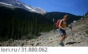 Купить «Side view of young caucasian female hiker with backpack hiking on mountain 4k», видеоролик № 31880062, снято 16 июля 2018 г. (c) Wavebreak Media / Фотобанк Лори