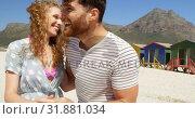 Купить «Romantic couple dancing together at beach 4k», видеоролик № 31881034, снято 14 ноября 2018 г. (c) Wavebreak Media / Фотобанк Лори