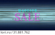 Animation of massive sale text. Стоковое видео, агентство Wavebreak Media / Фотобанк Лори