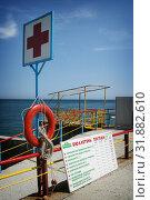 Купить «Бюллетень погоды на день, пляж в Ливадии, Крым», эксклюзивное фото № 31882610, снято 12 мая 2005 г. (c) Дмитрий Неумоин / Фотобанк Лори