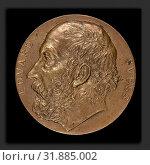 Karl Gindra, Eduard Suess, 1831-1914, Geologist [obverse], Austrian, active late 19th century, 1897, bronze. Редакционное фото, фотограф Artokoloro / age Fotostock / Фотобанк Лори