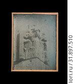 Jerusalem, près de la porte de Jaffa, chap., 1842–44, Daguerreotype, Image: 4 3/4 × 3 3/4 in. (12 × 9.5 cm), Photographs, Joseph-Philibert Girault de Prangey (French, 1804–1892) (2017 год). Редакционное фото, фотограф © Copyright Artokoloro Quint Lox Limited / age Fotostock / Фотобанк Лори