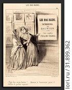 Купить «Honoré Daumier (French, 1808 - 1879), Voyez donc un peu, Isménie!, 1844, lithograph on newsprint», фото № 31899362, снято 20 июля 2010 г. (c) age Fotostock / Фотобанк Лори