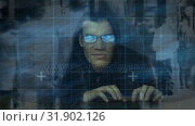 Купить «Digital composite of hacker and digital interface », видеоролик № 31902126, снято 16 января 2019 г. (c) Wavebreak Media / Фотобанк Лори