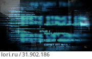 Купить «Binary codes moving», видеоролик № 31902186, снято 22 января 2019 г. (c) Wavebreak Media / Фотобанк Лори