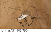 Купить «Pig piggy bank drawn with clouds on a brown paper background», видеоролик № 31903790, снято 16 января 2019 г. (c) Wavebreak Media / Фотобанк Лори