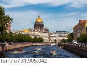 Купить «View of Moika river embankments and domes of St. Isaac's Cathedral,St. Petersburg, Russia», фото № 31905042, снято 19 июня 2019 г. (c) Наталья Волкова / Фотобанк Лори