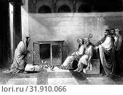 Купить «Roman augurs and oracles. History of religions. Augur was a priest and official in the Roman Worle practice in interpreting the will of Gods.they were important in the social Roman life. 1844 ( RM )», фото № 31910066, снято 13 октября 2019 г. (c) age Fotostock / Фотобанк Лори