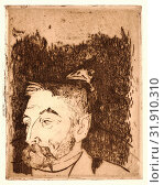 Paul Gauguin (French, 1848 - 1903). Portrait of the Poet, Stéphane Mallarmé, 1891. Etching on laid paper, modern?. Plate: 183 mm x 145 mm (7.2 in. x 5.71 in.). Second of two states. (2013 год). Редакционное фото, фотограф Artokoloro / age Fotostock / Фотобанк Лори