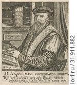 Portrait of Adam Maeus, Pieter Nagel, 1569 (2014 год). Редакционное фото, фотограф Artokoloro / age Fotostock / Фотобанк Лори