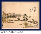 Seta no sekisho, Evening glow at Seta., Sekkyo, Sawa, active 1790-1818, artist, [between 1804 and 1818], 1 print : woodcut, color , 15.7 x 21.4 cm., Print... (2013 год). Редакционное фото, фотограф Artokoloro / age Fotostock / Фотобанк Лори