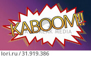 Купить «Pop art kaboom animation of a comic stripes against shade purple background», видеоролик № 31919386, снято 5 марта 2019 г. (c) Wavebreak Media / Фотобанк Лори