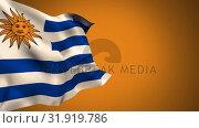 Купить «Uruguay flag», видеоролик № 31919786, снято 5 марта 2019 г. (c) Wavebreak Media / Фотобанк Лори