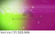 Купить «Gradient background with static noise», видеоролик № 31920666, снято 5 марта 2019 г. (c) Wavebreak Media / Фотобанк Лори
