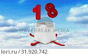 Купить «18th birthday present», видеоролик № 31920742, снято 5 марта 2019 г. (c) Wavebreak Media / Фотобанк Лори