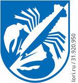 Купить «Герб коммуны Чёрн. Швеция», иллюстрация № 31920950 (c) Владимир Макеев / Фотобанк Лори
