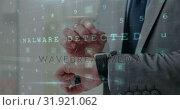Купить «Business man browsing on his watch 4k», видеоролик № 31921062, снято 5 марта 2019 г. (c) Wavebreak Media / Фотобанк Лори
