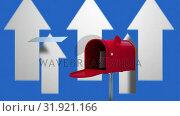 Купить «Animation of letterbox against arrows poiting up », видеоролик № 31921166, снято 5 марта 2019 г. (c) Wavebreak Media / Фотобанк Лори