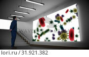 Купить «Businessman looking at projector screen with bacteria», видеоролик № 31921382, снято 5 марта 2019 г. (c) Wavebreak Media / Фотобанк Лори