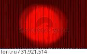 Купить «Theatre curtains revealing a number 21 balloon», видеоролик № 31921514, снято 5 марта 2019 г. (c) Wavebreak Media / Фотобанк Лори