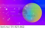 Купить «Yellow and blue disk on a purple background with TV crackling animation», видеоролик № 31921662, снято 5 марта 2019 г. (c) Wavebreak Media / Фотобанк Лори