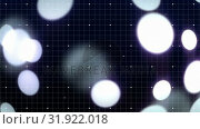 Купить «Balls of light against dark grid pattern», видеоролик № 31922018, снято 5 марта 2019 г. (c) Wavebreak Media / Фотобанк Лори