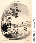 Купить «Honoré Daumier (French, 1808 - 1879). L'eau est délicieuse..., 1845. From Pastorales. Lithograph on newsprint paper. Image: 259 mm x 219 mm (10.2 in. x 8.62 in.). Second of two states.», фото № 31932278, снято 16 июля 2013 г. (c) age Fotostock / Фотобанк Лори